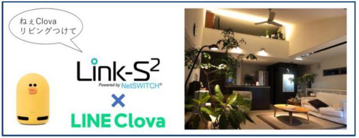 line_clova.jpg